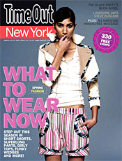 Time Out New York  Magazine Cheap Discount Subscription
